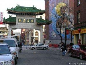 Paifang, Chinatown, Boston