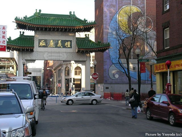 Paifang en Chinatown, Boston
