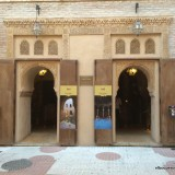 Hammam Al Andalus Málaga; Recreando el pasado Nazarí