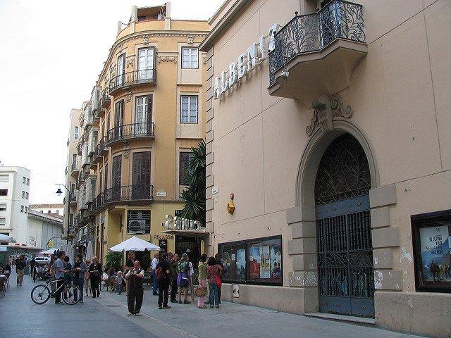 Cines Albéniz, parte de Málaga Hipster