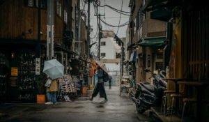 La calles de Tokio en Japón
